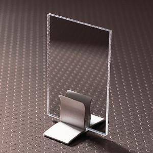 Unbreakable Mirror