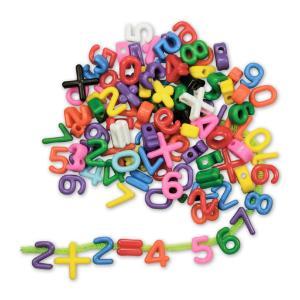 Math Beads