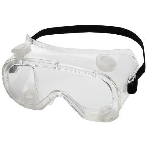 Mini Economy Splash Goggles