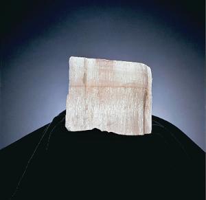 Ward's® Gypsum (Satin Spar)