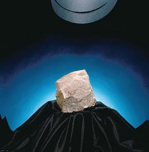 Ward's® Quartzite (Purple)