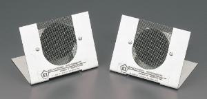Small Loudspeaker Set