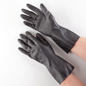 Neoprene Over Rubber Gloves