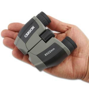 Scout Binoculars