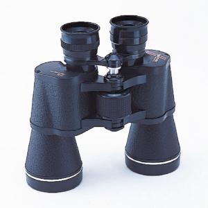 Fast Focus Binoculars
